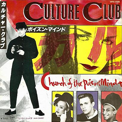 Culture Club-Karma Chameleon08.jpg